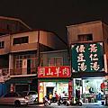 台南‧公園路 岡山羊肉