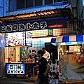 台南‧中西區 張三瘋冰火波蘿油專賣