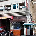 台南‧永康區 暹羅喵(三碗豬腳泰式料理)