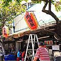 台南‧中西區 公園南路(崇安街124號前)無名麵店