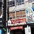 台南‧中西區 小香港茶餐廳