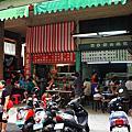 台南‧中西區 國華街 無名肉燥飯、鹹粥