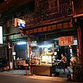台南‧東區 老蘇汕頭意麵