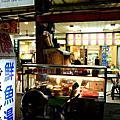 台南‧東區 阿輝牛肉湯