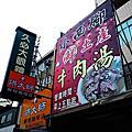 台南‧中西區 小西腳牛肉湯