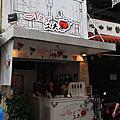 台南‧中西區 N23度工夫茶