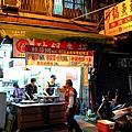 台南‧中西區 柯芬園 砂鍋魚頭專賣店