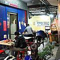 台南‧北區 公園路900巷 無名麵店