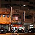 台南‧北區 小葉水餃