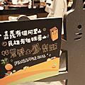 台南‧中西區 台南小西門 旺萊山鳳梨酥