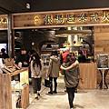 台南‧中西區 台南小西門 銀湯匙泰式火鍋