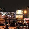 台南‧中西區 呷賀 食尚餐酒館