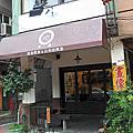 台南‧中西區 堆疊 食創 好啤酒
