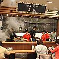 台南‧中西區 麵屋武藏 鷹虎 (新光三越西門店)