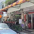 台南‧東區 32胡同牛肉麵
