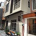 台南‧中西區 H.G 好擠 Restaurant & 好擠 Living