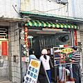 台南‧東區 崇誨市場旁印尼乾麵