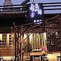 台南‧北區 蚵男 生蠔海物燒烤