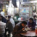 台南‧中西區 福昇小食