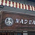 台南‧東區 MAD EAT 怒吃一波!吐司.沙拉工場