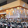 台南‧中西區 Cama 現烘咖啡專門店