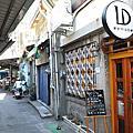 台南‧中西區 Lazy Day Cafe
