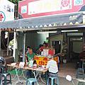 台南‧安平區 三靈殿旁 本產牛肉湯