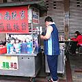 台南‧永大路2段與大灣三街口 無名大腸香腸發財車