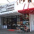 台南‧東區 法樂祺糕點 Côté France