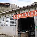 台南‧南區 水交社市場 阿蓮麵店