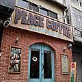 台南‧中西區 Peace coffee