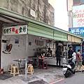 台南‧北區 公園路451巷口 榕樹下麵店