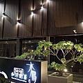 台南‧東區 水鳥和洋創作料理-府城店
