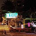台南‧北區 漂流者-鮨