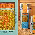 台南‧奉茶 茶‧餐‧火鍋