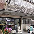台南‧東區 午營咖啡