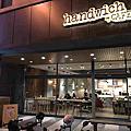 台南‧東區 漢明治咖啡 Handwich cafe