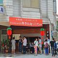 台南‧東區 覺丸拉麵