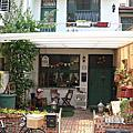 台南‧中西區 LULU&BUN手感烘焙屋