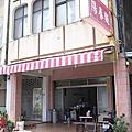 台南‧中西區 友愛街無名陽春麵
