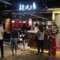 台南‧中西區 新光三越 小西門 段純貞 牛肉麵