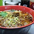 台南‧北區 正宗重慶麵庄