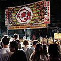04-32.吃:台南‧夜市
