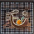 台南‧東區 毛房 蔥柚鍋