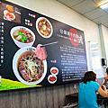 台南‧安平區-二牛牛肉湯