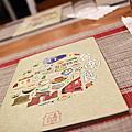 台南‧東區 小餐桌 (台南美食節,Chef帶我走)