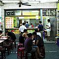 台南‧東寧路芒果牛奶冰