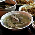 台南‧南興鱔魚意麵