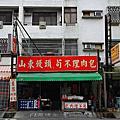 台南‧苟不理包子、饅頭