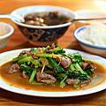 台南‧錕 羊肉